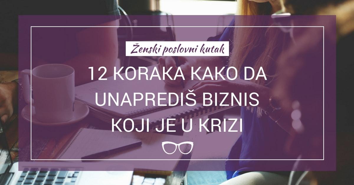 12 koraka da unaprediš biznis koji je u krizi- Zenski poslovni kutak