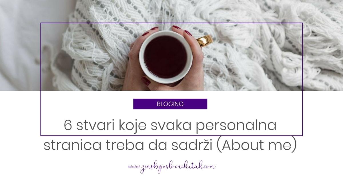 6 stvari koje svaka personalna stranica treba da sadrži (About me)